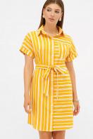 . платье-рубашка Филена к/р. Цвет: горчица-белая полоса1 купить