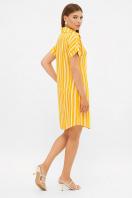 . платье-рубашка Филена к/р. Цвет: горчица-белая полоса1 в интернет-магазине