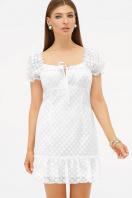 короткое белое платье. платье Даина к/р. Цвет: белый горох купить