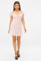 короткое белое платье. платье Даина к/р. Цвет: розовый горох купить