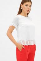 шифоновая белая блузка. блуза Диас к/р. Цвет: белый купить