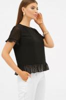 шифоновая белая блузка. блуза Диас к/р. Цвет: черный купить