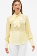 белая блузка с бантом. блуза Дарла д/р. Цвет: ваниль купить
