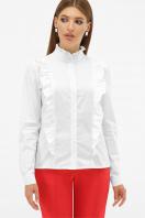белая блузка с рюшами. блуза Мэнди д/р. Цвет: белый купить