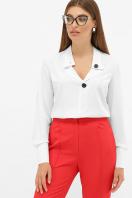белая блузка с воротником стойка. блуза Фиби д/р. Цвет: белый купить