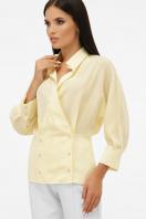 белая блузка на пуговицах. блуза Риона 3/4. Цвет: ваниль купить