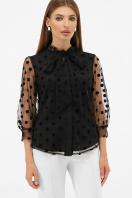 голубая прозрачная блузка. блуза Ладонна 3/4. Цвет: черный купить