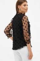 голубая прозрачная блузка. блуза Ладонна 3/4. Цвет: черный цена