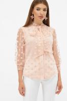голубая прозрачная блузка. блуза Ладонна 3/4. Цвет: персик купить