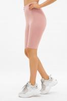 трикотажные женские велосипедки. велосипедки Хизер. Цвет: розовый цена