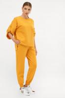серый трикотажный костюм. Костюм Блэйк. Цвет: горчица цена
