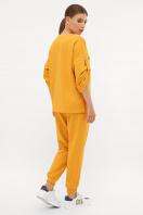 серый трикотажный костюм. Костюм Блэйк. Цвет: горчица в интернет-магазине