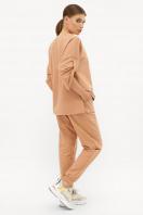 серый трикотажный костюм. Костюм Блэйк. Цвет: бежевый цена