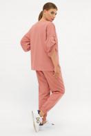 серый трикотажный костюм. Костюм Блэйк. Цвет: лососевый цена