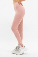 облегающие женские лосины. легинсы Хизер. Цвет: розовый купить