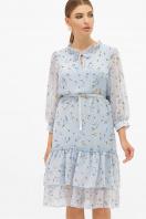 платье хаки из шифона. Платье Элисон 3/4. Цвет: голубой-цветы купить