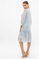 платье хаки из шифона. Платье Элисон 3/4. Цвет: голубой-цветы в интернет-магазине