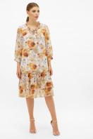 платье хаки из шифона. Платье Элисон 3/4. Цвет: белый-цветы оранж. цена