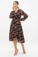. Платье Алеста д/р. Цвет: черный-лепестки купить