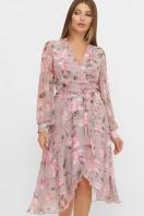 нежное платье на запах. Платье Алеста д/р. Цвет: капучино-розы розов. купить