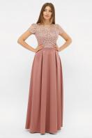 лиловое вечернее платье. платье Лорена к/р. Цвет: лиловый1 купить