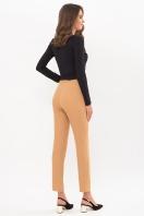 лиловые брюки 7/8. брюки Бенжи 1. Цвет: песочный купить