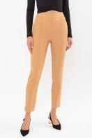 лиловые брюки 7/8. брюки Бенжи 1. Цвет: песочный цена