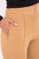 лиловые брюки 7/8. брюки Бенжи 1. Цвет: песочный в интернет-магазине