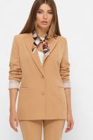 женский пиджак хаки. пиджак Патрик 2. Цвет: песочный купить