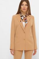 женский пиджак хаки. пиджак Патрик 2. Цвет: песочный цена