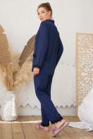 . рубашка Долорес д/р. Цвет: синий цена