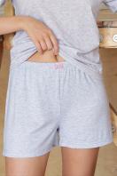 . пижама Джой-1. Цвет: серый-розовые сердца купить