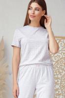 . пижама Джойс-1. Цвет: серый-розовые сердца цена