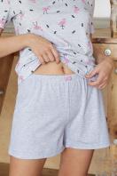 . пижама Джой-1. Цвет: серый-фламинго купить