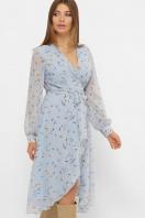 нежное платье на запах. Платье Алеста д/р. Цвет: голубой-цветы купить