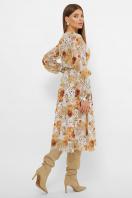 нежное платье на запах. Платье Алеста д/р. Цвет: белый-цветы оранж. в интернет-магазине