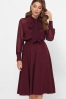 . платье Аля-1д/р. Цвет: бордо купить