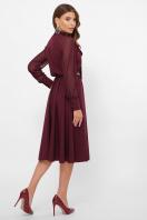 . платье Аля-1д/р. Цвет: бордо в интернет-магазине