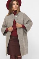 . Пальто MS-229. Цвет: 65-серый купить