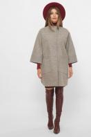 . Пальто MS-229. Цвет: 65-серый цена