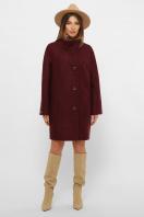 . Пальто MS-251. Цвет: 221-слива цена