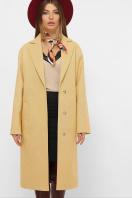 . Пальто MS-267. Цвет: 267-горчица купить