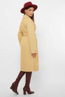 . Пальто MS-267. Цвет: 267-горчица в интернет-магазине