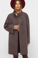 . Пальто MS-251. Цвет: 239-серый купить