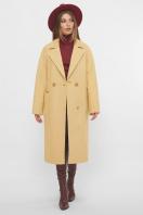 . Пальто MS-265. Цвет: 267-горчица цена