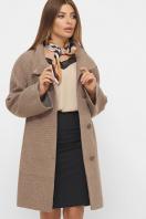 . Пальто MS-251. Цвет: 167-т.бежевый в интернет-магазине