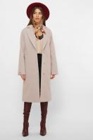 . Пальто MS-267. Цвет: 275-пудра цена