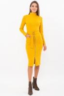 . платье Виталина 1 д/р. Цвет: горчица купить