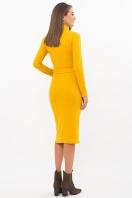 . платье Виталина 1 д/р. Цвет: горчица цена