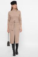 . платье Виталина 1 д/р. Цвет: бежевый купить